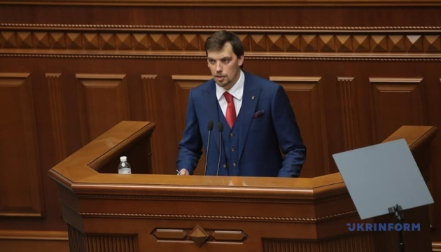 Зеленський звільнив Гончарука з посади заступника керівника ОП