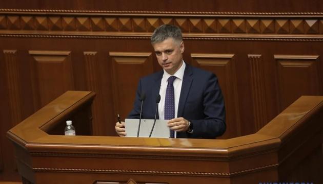 Рада призначила Пристайка міністром закордонних справ