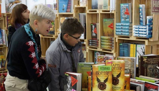Книжкову толоку в Запоріжжі