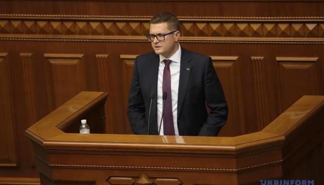 СБУ запобігла збиткам державі майже на 26 мільярдів - Баканов