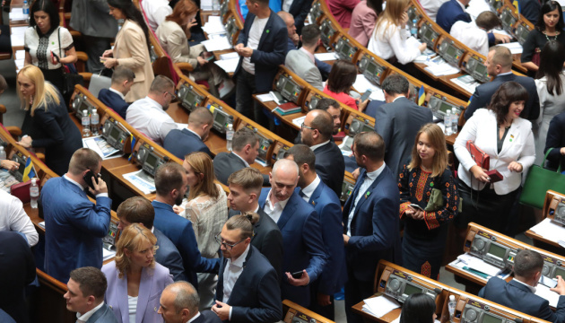 Parliament approves bill on promoting investment activity in Ukraine
