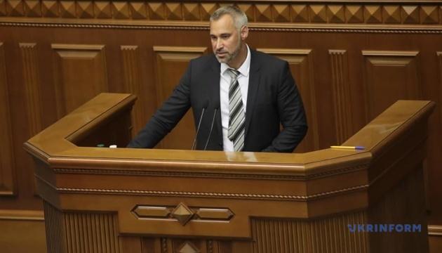 Рябошапку призначили генпрокурором України