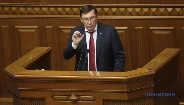Луценко після звільнення планує створити Фонд підтримки української книги