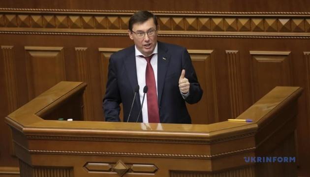 Луценко заявив, що після звільнення з посади очільника ГПУ залишиться прокурором