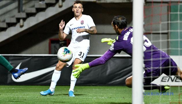 Лига Европы: «Заря» обыграла АЕК