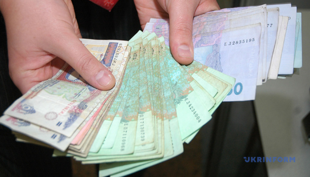 Pension Fund starts financing payments in September