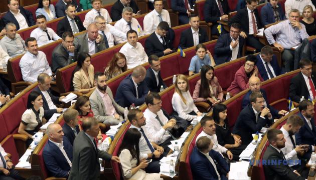 Рада планирует отменить неприкосновенность и направить в КС семь законопроектов