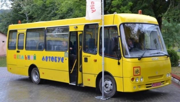 На Львівщині не вистачає шкільних автобусів