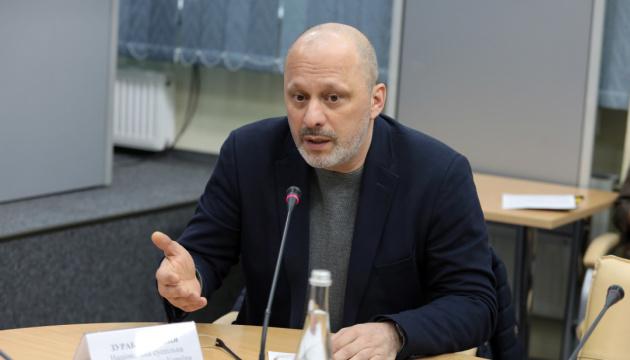 """Аласанія: Зміни на """"Суспільному"""" будуть вже у січні, а основний удар - на UA:Перший"""