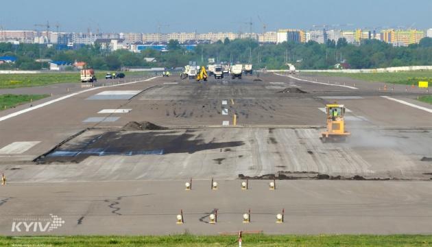 """Аеропорт """"Київ"""" закривають на ремонт"""