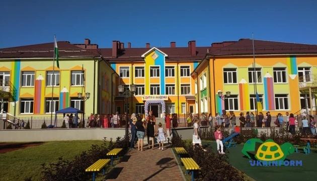 В Чернигове открыли первый за 25 лет новый детсад