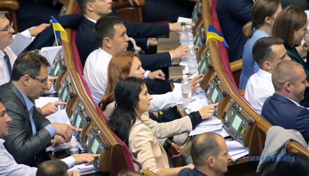 Сім законопроєктів щодо змін до Конституції ВР зможе ухвалити у лютому