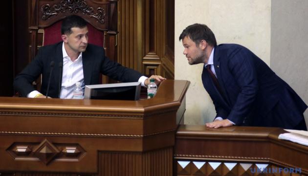 Зеленський хотів призначити Богдана генпрокурором, а нині вони не спілкуються