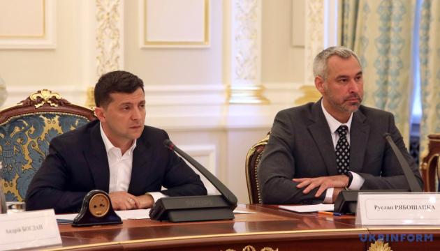 Як Зеленський хоче реформувати ГПУ — оприлюднили текст законопроєкту