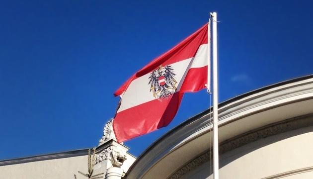 Чого очікувати від нової коаліції в Австрії. «Наш Курц у Відні» із Василем Коротким, випуск №2