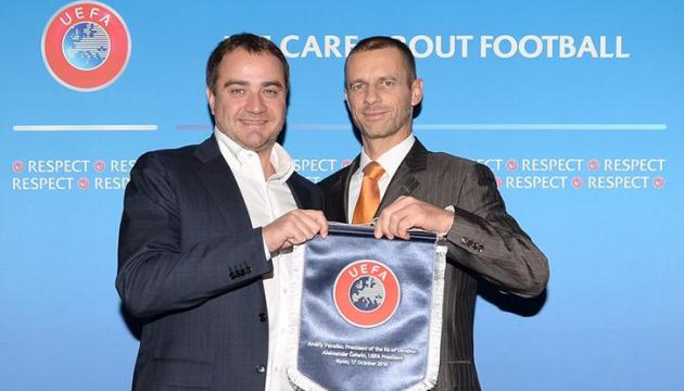 Президент УЕФА в сентябре посетит Украину