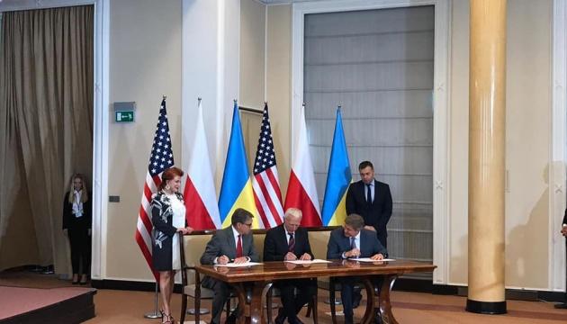 Украина, Польша и США подписали