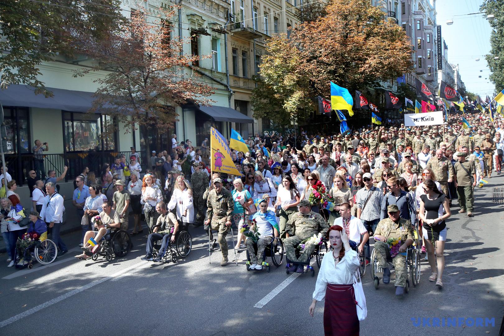 Марш захисників України до Дня Незалежності в столиці / Фото: Павло Багмут, Укрінформ