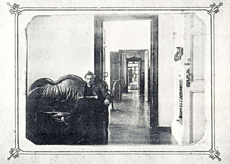 удома на Малій Гончарівській 38