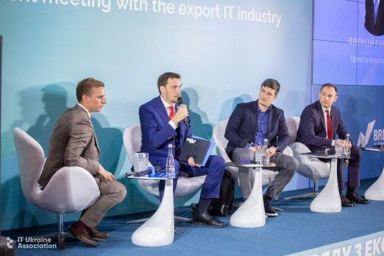 Зустріч прем'єр-міністра Олексія Гончарука та голови Податкової служби Сергія Верланова з представниками IT-індустрії