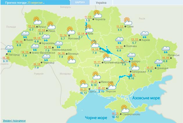 Дощі та заморозки: якою буде погода наступного тижня