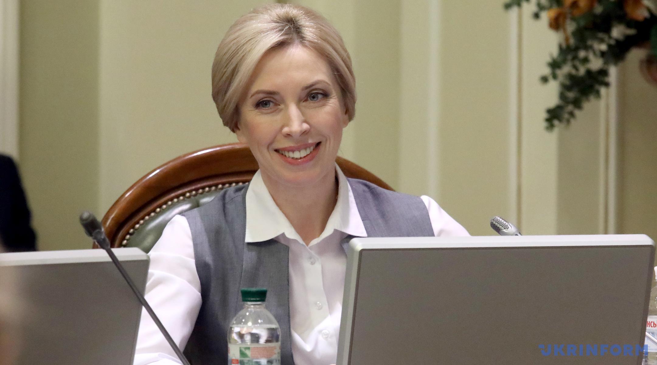 Інна Верещук / Фото: Володимир Тарасов