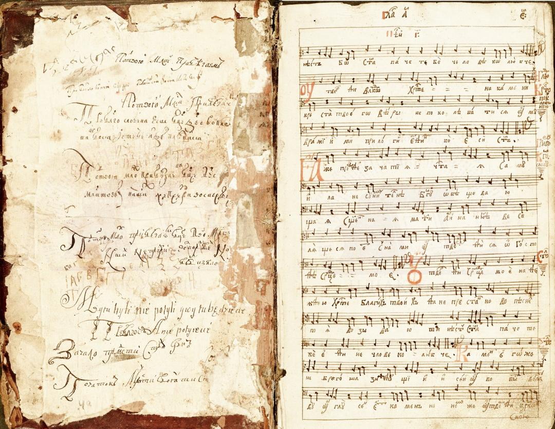 Ірмологіон, рукопис_ обкладинка з нотатками, клирошан