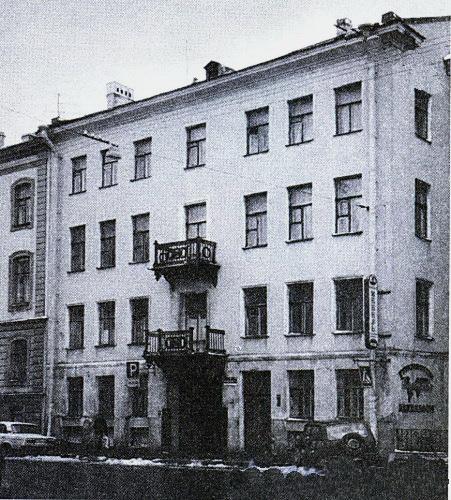 вулиця Мільйонна, 9А, фасад бцдинку Д.С.Бортнянського, 2000 р.