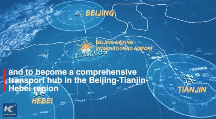Дасін стане не тільки авіахабом, а й сприятиме розвитку економіки кількох регіонів