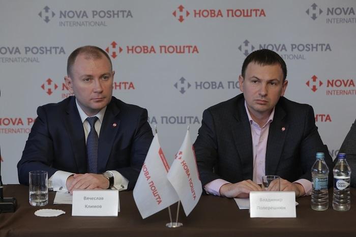 В'ячеслав Клімов і Володимир Поперешнюк