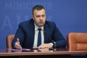 У Украины есть резерв газа в случае неподписания контракта с Россией