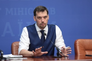 今後5年間でのウクライナ経済40%以上成長が目的=ホンチャルーク首相