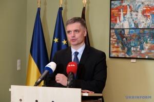 """Вопрос миротворцев на Донбассе можно рассматривать, если не сработает """"Минск"""" - Пристайко"""