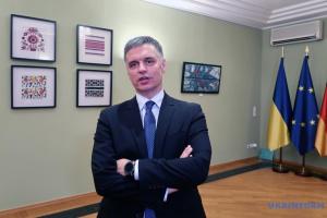 """Пристайко объяснил, почему в Минске не подписали """"формулу Штайнмайера"""""""
