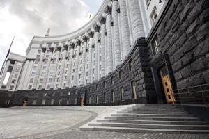Кабмин уволил председателя Госгеокадастра