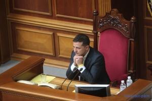 """Зеленський прийшов у Раду перед голосуванням за """"земельний"""" законопроєкт"""