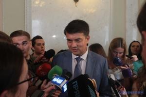Рада візьметься за держбюджет у п'ятницю - Разумков