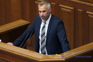 Рябошапка назвал дедлайн реорганизации Офиса генпрокурора