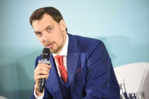 Гончарук пояснив, звідки у проєкті бюджету 4,4 мільярда на підтримку АПК