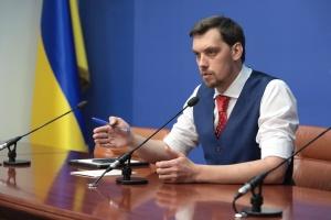 Гончарук обіцяє наступного тижня представити Програму діяльності уряду