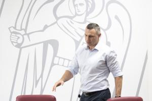 Кличко закликає не розглядати законопроєкт про столицю до висновків РЄ та Венеційської комісії