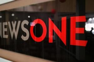 NewsOne отримав попередження і 100 тисяч штрафу за мову ворожнечі