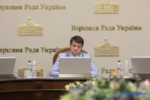 """Разумков анонсував оновлення ЦВК """"найближчим часом"""""""