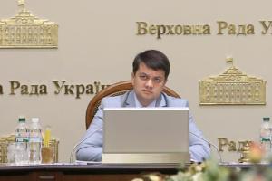 Прессекретарем Разумкова стала колишня очільниця пресслужби ДАБІ