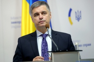 NATO membership remains Ukraine's priority – foreign minister