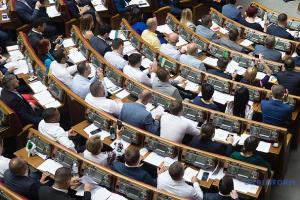 """ОПЗЖ не давала Милованову представить """"земельный"""" законопроект"""