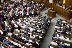 В Раде хотят, чтобы Президент сразу реагировал на попытки госизмены - проект постановления