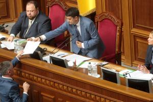 Рада взялась за захист прав інтелектуальної власності на митниці