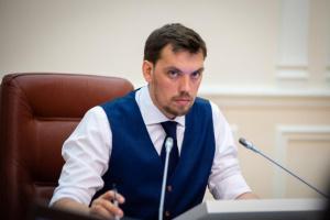 Бюджет на год принимают последний раз: Гончарук рассказал о трехлетней декларации