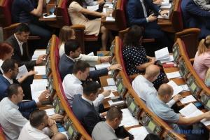 Рада ухвалила зміни до закону щодо використання ядерної енергії